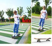 WITESS四輪專業滑板青少年兒童初學者成人男女生雙翹抖音滑板車NMS 喵小姐