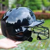棒球壘球用品-專業棒球頭盔打擊頭盔雙耳棒壘球頭盔戴面具防護罩護頭護臉棒壘球