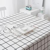 ins風桌布布藝棉麻小清新現代簡約防水防油格子茶幾餐桌布北歐風