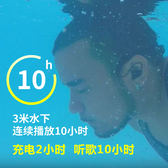 Tayogo游泳耳機mp3一體式專業防水音樂播放器跑步運動潛水下耳機 mks全館88折
