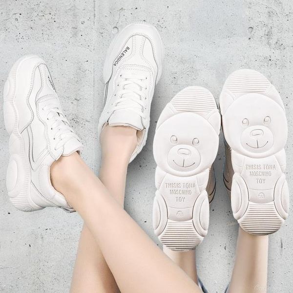 小熊2019春小白鞋新款網紅百搭ulzzang山本風鞋女運動厚底老爹鞋one shoes