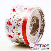 【王佳】ESTAPE x 抽取式OPP裝飾封貼膠帶 │ 歡樂耶誕 / 銀白紅耶