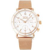 【台南 時代鐘錶 Naturally JOJO】紐約潮流 典雅三眼日期米蘭帶腕錶 JO96955-80R 玫瑰金/白 40mm