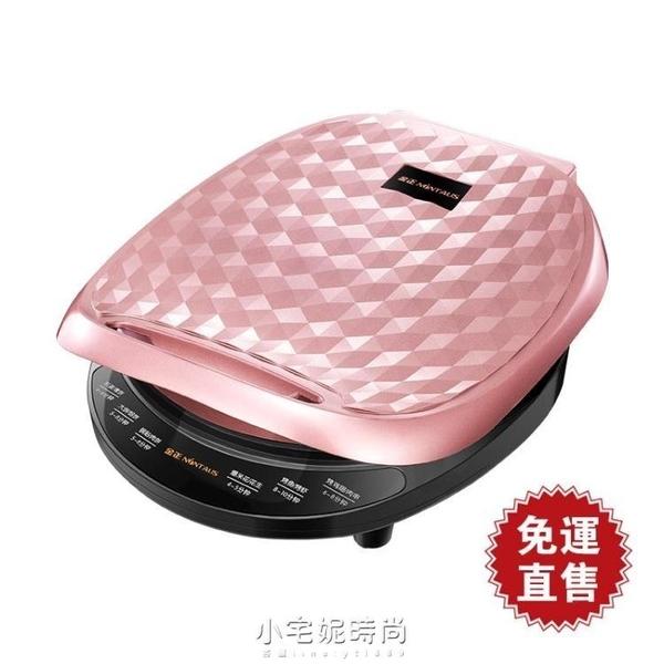 電餅鐺家用雙面加熱烙餅鍋薄煎餅機電餅檔新款自動斷電蛋糕機 YXS 【全館免運】