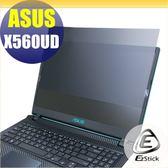 【Ezstick】ASUS X560 X560UD 筆記型電腦防窺保護片 ( 防窺片 )