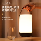 小夜燈臥室床頭睡眠燈