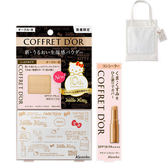 【10周年紀念限定】COFFERT D'OR & 三麗鷗 正品聯名款 粉餅修容套組  明亮膚色 (贈KITTY提袋)