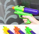 現貨 兒童沙灘玩具水槍 寶寶玩水戲水 戶外洗澡遊泳漂流戲水槍 噴水槍 射擊遊戲 玩具水槍