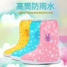 防水鞋套卡通兒童雨鞋套男女童加厚耐磨防滑防沙腳套小孩學生雨天防水鞋套新年禮物 韓國時尚週