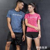 情侶運動套裝夏季運動套裝男女跑步服裝健身服晨跑兩件套速干寬松套裝 st3056『時尚玩家』