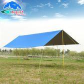 戶外天幕 便攜多用途天幕布露營防雨防曬遮陽棚帳篷