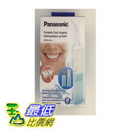 (現貨保固一年) Panasonic 攜帶式沖牙機 EW-DJ10-A (TC24)