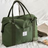旅行包 旅行袋子手提行李包網紅單肩短途帆布旅行包女大容量斜挎收納包男--快速出貨