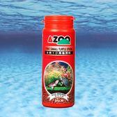AZOO 9合1小烏龜飼料 330ml