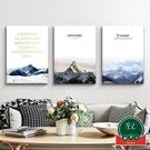 【單幅】現代簡約風景掛畫背景墻壁畫單聯畫北歐客廳裝飾畫【福喜行】