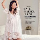 芬騰睡衣女夏新款性感吊帶情趣睡裙蕾絲薄紗誘惑兩件套睡袍家居服