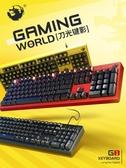 游戲鍵盤鼠標套裝機械手感好有線 粉色電腦牧馬人網紅英雄聯盟dnf打字專用辦公網
