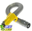 [104美國直購] 戴森 Hose Assembly Yellow & Silver Fits Dyson DC07 Upright Vacuum Cleaner USAHSE98W