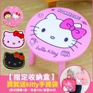 《現貨!》Hello Kitty 凱蒂貓...