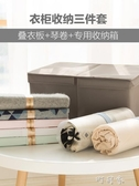 疊衣服神器韓國dressbook創意懶人疊衣板褲子襯衫T恤折衣板 町目家