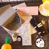 全館8折上折明天結束便攜式折疊眼鏡盒簡約小清新太陽鏡墨鏡盒男女韓國可愛學生眼鏡盒