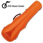 JYC Music JV-1005限量橘色小提琴三角硬盒~4/4(輕量級複合材料)僅重1.69kg