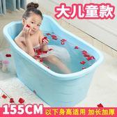 倍億多寶寶浴桶泡澡桶洗澡盆兒童沐浴桶浴盆浴缸洗澡桶 免運直出 交換禮物