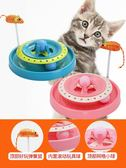 貓玩具貓轉盤球三層老鼠逗貓棒貓盤小貓幼貓逗貓玩具寵物貓咪用品