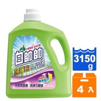 白帥帥 超淨亮 抗菌 洗衣精 3150g (4入)/箱【康鄰超市】