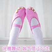 幼兒童舞蹈鞋女軟底貓爪鞋民族芭蕾舞鞋女童練功鞋瑜伽鞋形體鞋男扣子小鋪