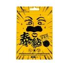 SEXYLOOK 泰黏粉刺淨鼻膜 5入 ◆86小舖 ◆