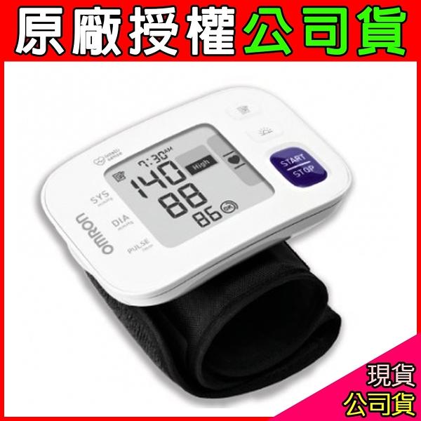 原廠公司貨/享保固【歐姆龍OMRON】手腕式血壓計 HEM-6181 (越南製)