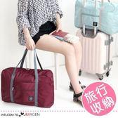 可折疊旅行大容量居家收納包 手提袋 可套拉杆