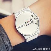 手錶 韓國潮流時尚中性黑白男表女表創意學生皮帶個性簡約五彩轉盤手錶 莫妮卡小屋