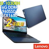【現貨】Lenovo 81Y4005VTW 15吋獨顯繪圖筆電 (i5-10300H/GTX1650-4G/16G/960SSD/W10/IdeaPad Gaming/特仕)
