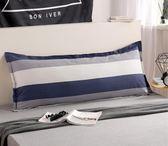 1.2米雙人枕頭長枕芯加長款成人情侶枕長枕頭1.2m QQ565『樂愛居家館』