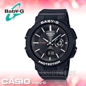 CASIO 手錶專賣店 BABY-G BGA-255-1A 酷炫雙顯女錶 霧面黑 防水100米 BGA-255