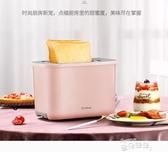 麵包機烤麵包機家用2片多功能早餐機多士爐全自動吐司機烤麵包小LX【時髦新品】