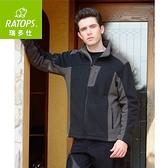 【瑞多仕 RATOPS 男 推毛防潑水夾克《 黑/暗鐵灰》】DH6-101/刷毛外套/中層衣/保暖外套