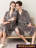 浴袍情侶睡衣女夏加大碼金絲絨家居服簡約睡袍男士正韓絨浴袍春秋冬季