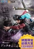 9月預收免運玩具e哥MH限定海賊王 P.O.P. NEO-MAXIMUM 鷹眼 密佛格 世界最強 POP代理71616