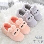 棉拖鞋女秋冬季包跟室內家用家居防滑毛毛保暖拖鞋【極簡生活】