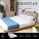 雙人床組 DIGNITAS狄尼塔斯柚木色5尺雙人房間組/3件式(床頭+床底+床墊)/2色/H&D東稻家居