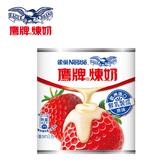 【NESTLE雀巢】鷹牌煉奶397g(鐵罐) / 煉乳+挫冰=絕佳美味