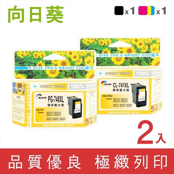 [Sunflower 向日葵]for Canon PG-740XL+CL-741XL / 1黑1彩高容量超值組環保墨水匣