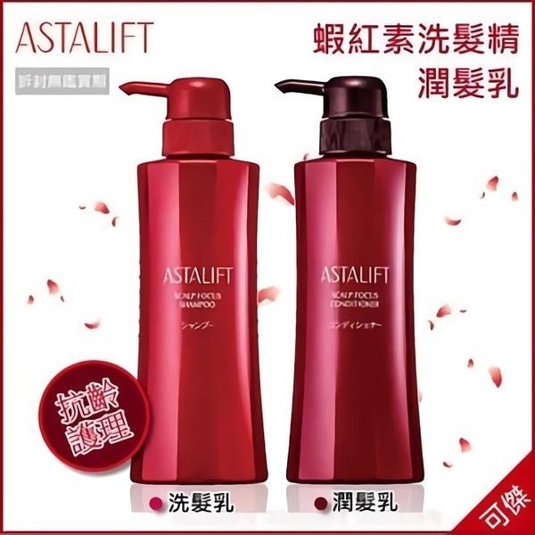 Fujifilm ASTALIFT SCALP 潔髮精露  360ml 頭皮護理 洗髮精  頭髮抗齡護理 深入呵護 免運 可傑