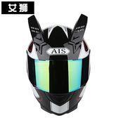 618大促男女摩托車頭盔半全盔覆式個性酷四季夏季安全帽機車賽車犄角