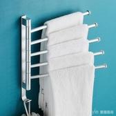 免打孔衛生間毛巾架可旋轉多桿太空鋁浴室置物架壁掛毛巾桿浴巾架 LannaS YTL