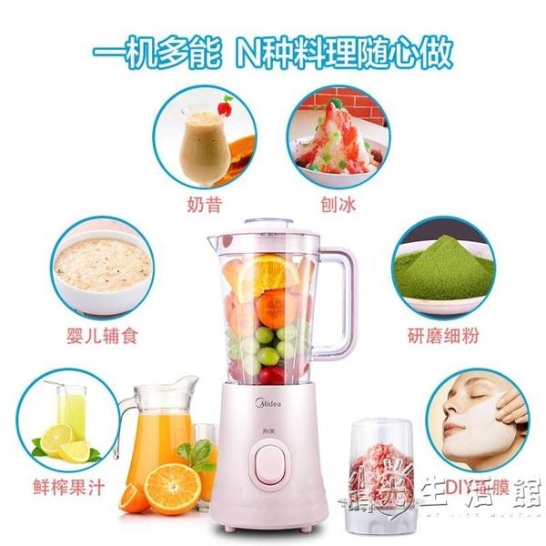 榨汁機小型全自動家用水果炸果汁杯電動便攜式迷你多功能料理 小時光生活館