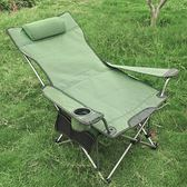聖誕狂歡節 戶外折疊椅超輕便攜成人加厚午休躺椅沙灘休閒靠背可折疊釣魚椅子